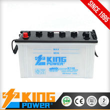 12V King Power lead acid dry charged car battery N100 100AH