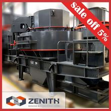 Low price plaster crushing machine