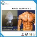 Buena calidad de tratamiento de la disfunción eréctil tadalafil cas: 171596-29-5