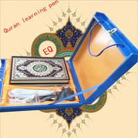 2015 quran read pen with urdu translation for muslim learing