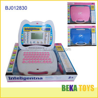 Kids toy Polish/plastic learning machine/educational toy laptop
