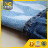 /product-gs/linen-denim-jeans-fabric-textile-factory-in-japanese-60215117314.html