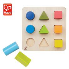 Hot sale educational new design wooden block