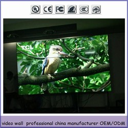 55inch Seamless lcd video wall with 3.5mm bezel with LG video wall panel 1920x1080 resolution