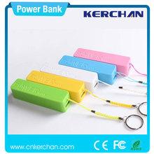 2600mah perfume power bank, eu charger for nokia,2600mah power bank external battery charger for ht