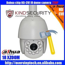 Outdoor Waterproof 20X Optical Zoom Street Security HD Night Vision 120m 720P CVI PTZ Dome Camera