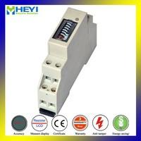 ZMM18S Single Phase DIN Rail watt Kwh Meter Register Type 5/32A 240V 50/60hz