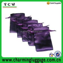 Satin Personalized Drawstring Gift Bag