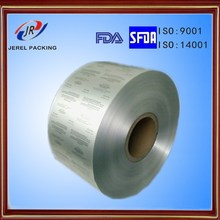 8011 aluminium foil products packaging for capsule and pills use