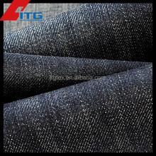 SUPER STRETCH DENIM 81%COTTON 18%POLY 1%SPX 10OZ 50/51 10+SB10*150D+70D/84*60 3/1 denim fabric prices