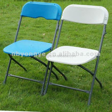 metal frame white plastic folding chair for events