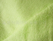 Bamboo fiber Towel fabric