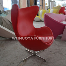 Fashionable Modern Egg Chair with Aluminum Legs and Fiberglass Frame and Leather Upholstery