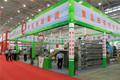 Éxito en ventas, malla de alambre galvanizado, jaulas en batería para gallinas ponedoras en Algeria