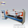 Máquina de corte de cinta