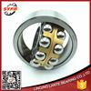 Free sample china self-aligning ball bearing used on motorcycle engine
