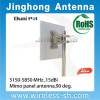 5g outdoor MIMO antenna, high gain panel antenna