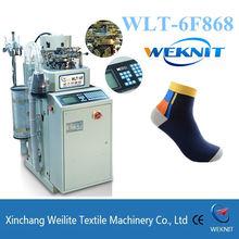 High quality Italy Control sock knitting machine to make socks machine price