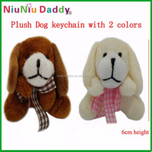 2015 new wholesale Plush Dog keychain 6cm with 2 colors Plush toys