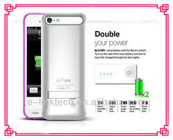 New Big Power 2400mAh External Backup Charger for iPhone 5 5S