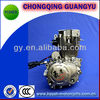 Wind-cooled 175CC/200CC CG Motorcycle Engine