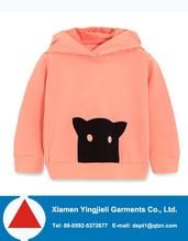 cute kids animal hoodies,best sell baby animal hoodie