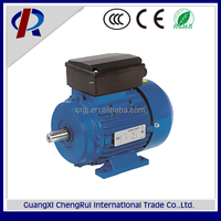 MC single phase high power motors with competitive price