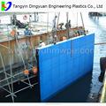 Anti - abrasion UHMW pe dock mur pare-chocs de protection / usine prix uhmwpe fender pad