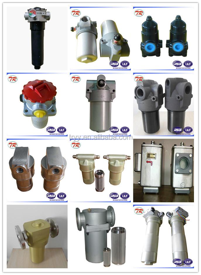 LYC-32A machine de filtration d'huile de transformateur