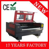 mugs laser engraving machine/laser beam cutting machine/electronic laser key cutting machine