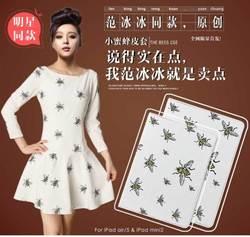 FL395 fashion bingbing fan bee design leather case for ipad 5, ipad mini