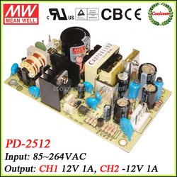 Meanwell variable voltage dc power supply 12v -12v PD-2512