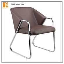 China 2015 hot sale modern office sofa furniture (S-222 leisure chair)