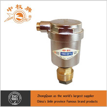P21X-1.5JW Heating System Pipe Brass Automatic Air Vent Valve