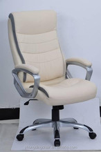 ZD-2115 PU adjustable Executive Chair,office chair