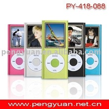Classical MP4 PLAYER