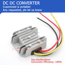 DC/ DC converter step down 24V to 12V 5A 60W high voltage dc converter