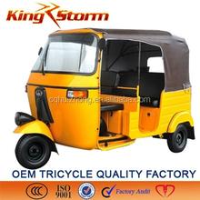 OEM available for 150cc water cooling tricycle bajaj tuk tuk bajaj pulsar motorcycle