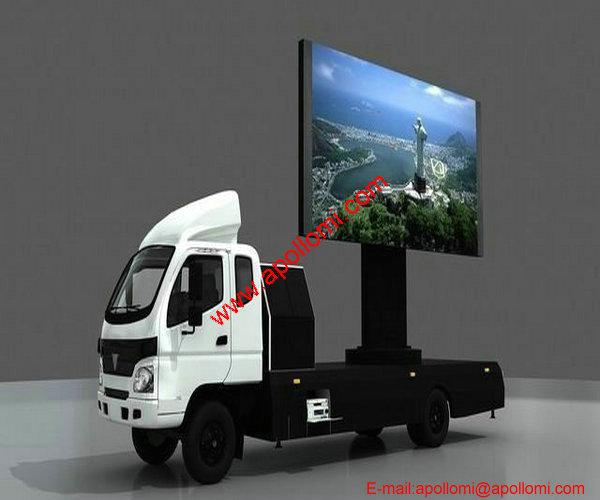 P8 mobile 10.jpg