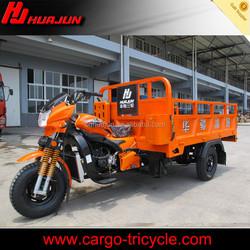 2015 3 wheel motorcycle 250cc/250cc china three wheel motorcycle/passenger three wheel motorcycle