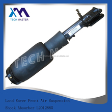 air suspension shock absorber for Land Ranges Rovers with ADS OEM L2012885(L) L2012859(R)