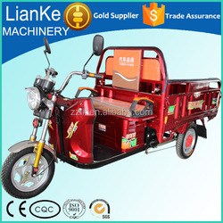 New china three wheel cargo motorcycle for sale/3 wheel motorcycle used heavy loading at reasonal price