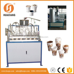 Safe Run disposable water cup lroduction line Company