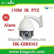 36X Optical Zoom DAY/NIGHT PTZ Camera ptz :HK-gir8362