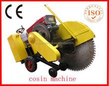 Cosin diamond saw CQF40 road surface concrete cutter