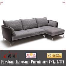 J1250 imported leather sofa modern leather sofa