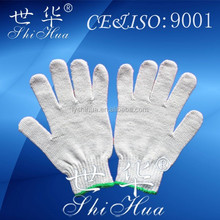 PVC dotted skin color cotton glove new opportunity