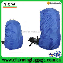 backpack nylon rain cover/school bag rain cover