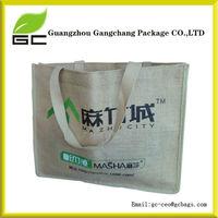 Eco 6 Beer Bottle Carrier Jute wine gift Bags