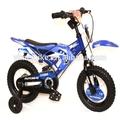 الاطفال دراجة بخارية/ الدراجات الترابية الاطفال/ دراجة أطفال